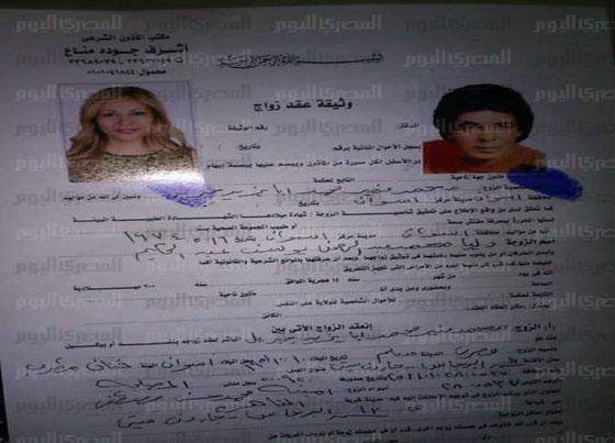 صورة رقم 1 - صور زوجة محمد منير ووثيقة الزواج تثبت ان عمرها 40 عاما وعمره 63