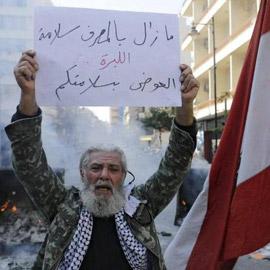 لبنان.. استمرار التظاهرات احتجاجا على تردي الظروف المعيشية