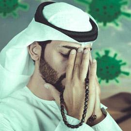 دائرة الإفتاء: لقاح كورونا لا يعد من المفطرات في رمضان