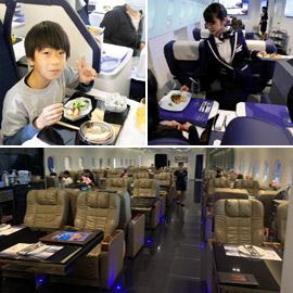 شركة طيران يابانية تحول طائراتها إلى مطاعم لمواجهة أزمة كورونا! صور