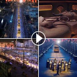 الرحلة الذهبية: مشهد تاريخي لنقل المومياوات المصرية الملكية بموكب مهيب