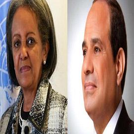تصريح مستفز للمصريين.. هل قالت رئيسة إثيوبيا هذا الكلام عن السيسي  ..