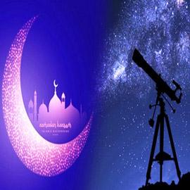 الفلك الدولي يحدد موعد عيد الفطر في أغلب الدول الإسلامية