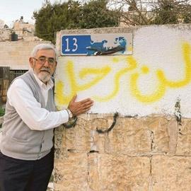 """مأساة مستمرة منذ أكثر من نصف قرن! القصة الكاملة لمعاناة سكان """"الشيخ  .."""