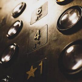 ما تفسير الحلم بالمصعد في المنام؟