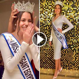 فيديو وصور: تتويج شدا حسام ابنة الـ17 عاما بلقب ملكة جمال الأناقة