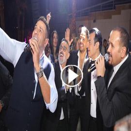 مصطفى قمر يحتفل بزفاف أبنه وسط نجوم الفن ومطربي التسعينيات.. فيديو  ..