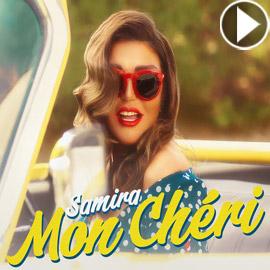 فيديو: سميرة سعيد في كليب أغنية (مون شيري): 5 ملاحظات وعودة إلى الزمن  ..