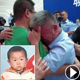 أب صيني يعثر على ابنه المختطف بعد 24 عاما من البحث والتنقل! فيديو