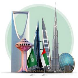 السعودية في الصدارة.. هذه أكبر وأقوى الاقتصادات العربية لعام 2021