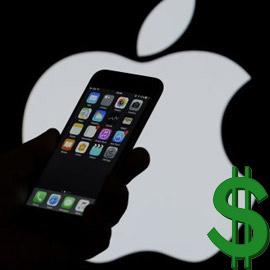 آبل ستصبح أول شركة بالعالم قيمتها 3 تريليونات دولار.. والسبب آيفون 13