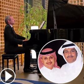 فيديو: موسيقار عالمي يعزف مقاطع لـ محمد عبده وعبدالمجيد عبدالله  ..