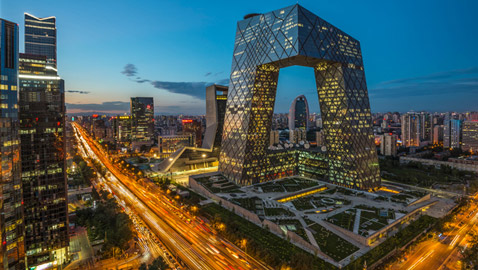 كيف أصبحت مدينة بكين الصينية (عاصمة المليارديرات) في العالم؟