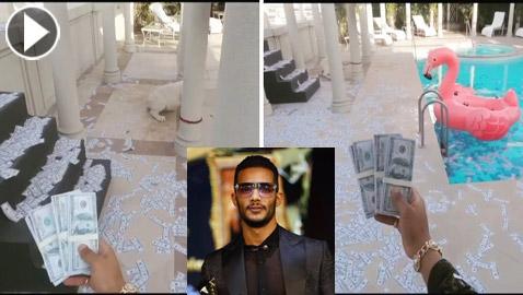 فيديو محمد رمضان يستفز المصريين ويرمي الدولارات من جديد متحديا  ..