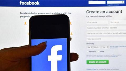 اختراق جديد لفيسبوك نشر المزيد من هواتف آلاف المستخدمين