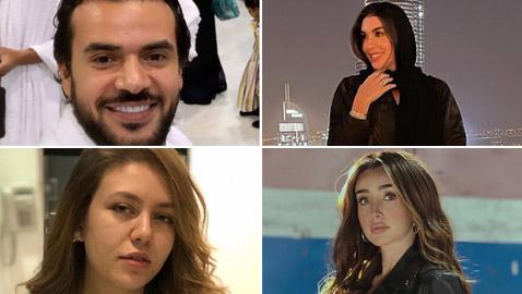 صور النجوم في 24 ساعة: ياسمين صبري بالعباءة، رحمة رياض بدون مكياج وسامو زين بالعمرة