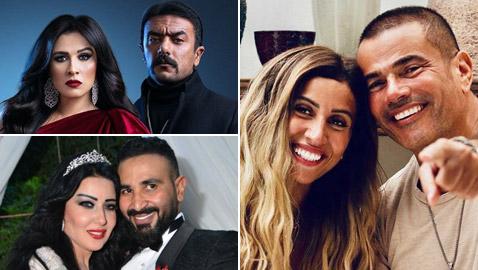 نجوم استغلوا أزماتهم الشخصية في مسلسلات رمضان من أجل الترند، بينهم عمرو دياب ودينا الشربيني