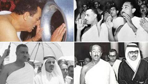 صور لم تراها من قبل لرؤساء مصر وهم يؤدون فريضة الحج