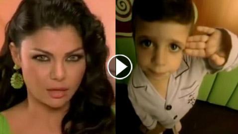 فيديو: لن تصدق ان هذا طفل أغنية هيفاء وهبي