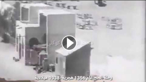 فيديو نادر لرحلة الحجاج إلى بيت الله الحرام عام 1356 هجريًا
