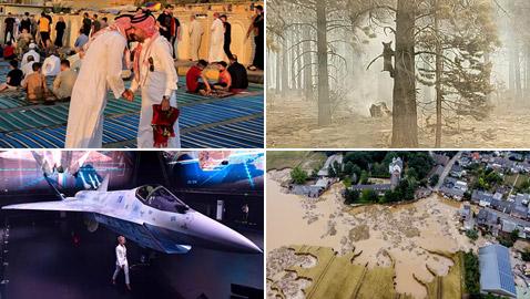 أبرز صور الأسبوع: إليكم أهم الأحداث المصورة من مختلف زوايا العالم
