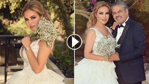 بالفيديو والصور: رولا سعد تحتفل بزفافها وإطلالتها بالأبيض ساحرة