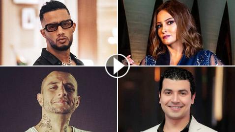 فيديو وصور: نجوم الغناء بعد التمثيل منهم محمد أنور، الفيشاوي، بشرى ومحمد رمضان