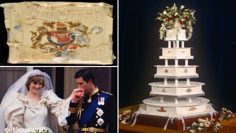 بعد مرور 40 عاما.. قطعة من كعكة زفاف الأمير تشارلز وديانا للبيع! صور