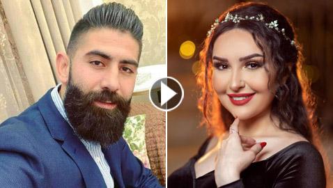خطوبة شهد برمدا من أحمد الصالح لاعب منتخب سوريا.. ماذا قال عنها كاظم الساهر؟
