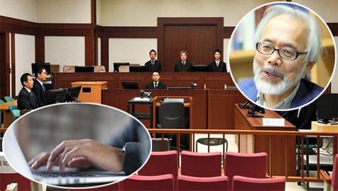 شحن حاسوب محمول بمحكمة يابانية يشعل معركة قضائية بين محام وقاض!