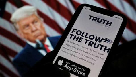 ترامب يعلن عن إطلاق شبكته الخاصة للتواصل الاجتماعي: الحقيقة سوشيال