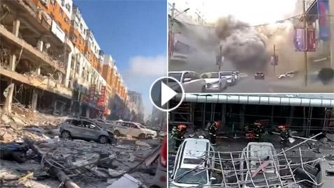 انفجار ضخم بمطعم صيني.. خلّف دمارا مرعبا وتسبب بمقتل وإصابة العشرات