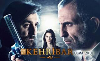 عنبر Kehribar