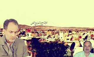 عطر الشام حلقة 40