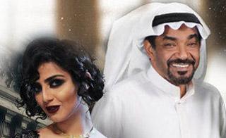حريم بو سلطان حلقة 30 والأخيرة