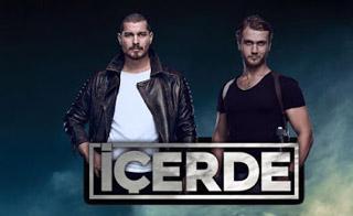 �� ������ Icerde
