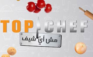 Top Chef - 12