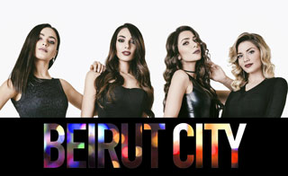 بيروت سيتي