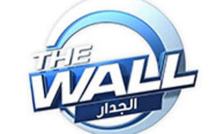 الجدار