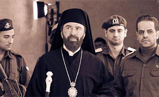 حارس القدس