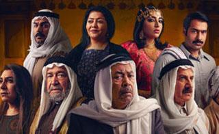 محمد علي رود حلقة 30 والاخيرة