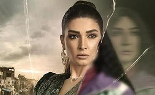 بنت السلطان الحلقة 30 والاخيرة