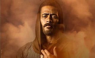 موسى الحلقة 29