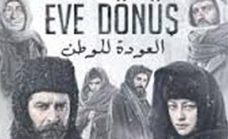 فيلم العودة للوطن